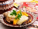 Рецепта Крехко свинско месо от контра филе със зеленчуци в гювеч на фурна